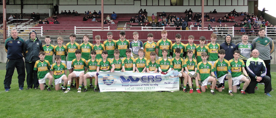 Claregalway Div 1 Feile Champions WEB Site