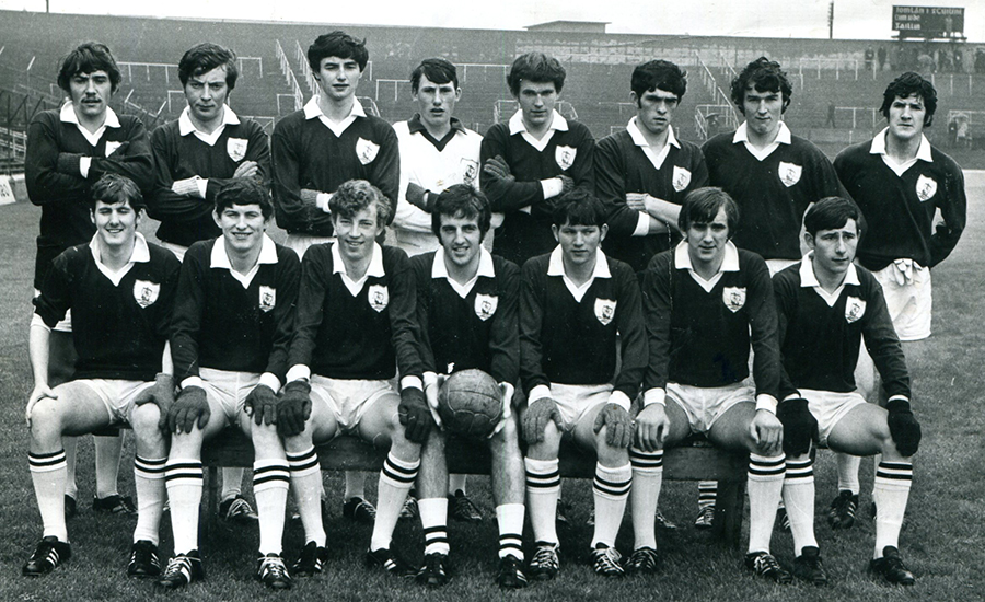 Galway Minor team 1970